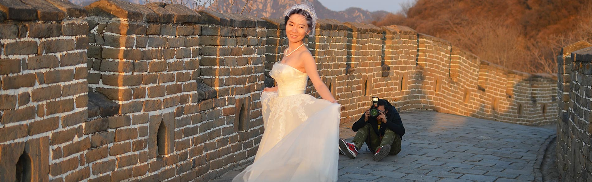 Daily VIP Beijing Essential Tour with Great Wall Hiking at Mutianyu