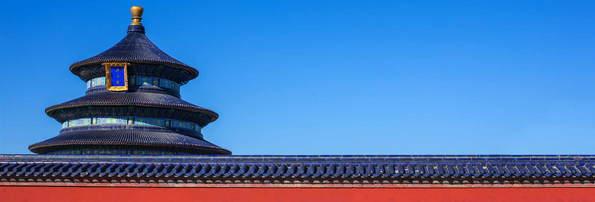 One-Day Beijing City Highlights Private Tour