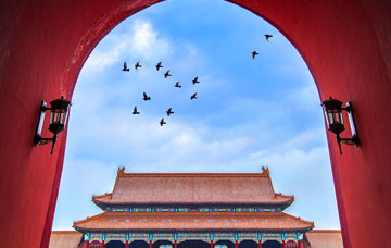 Half-Day In-depth Beijing Forbidden City Heritage Discovery