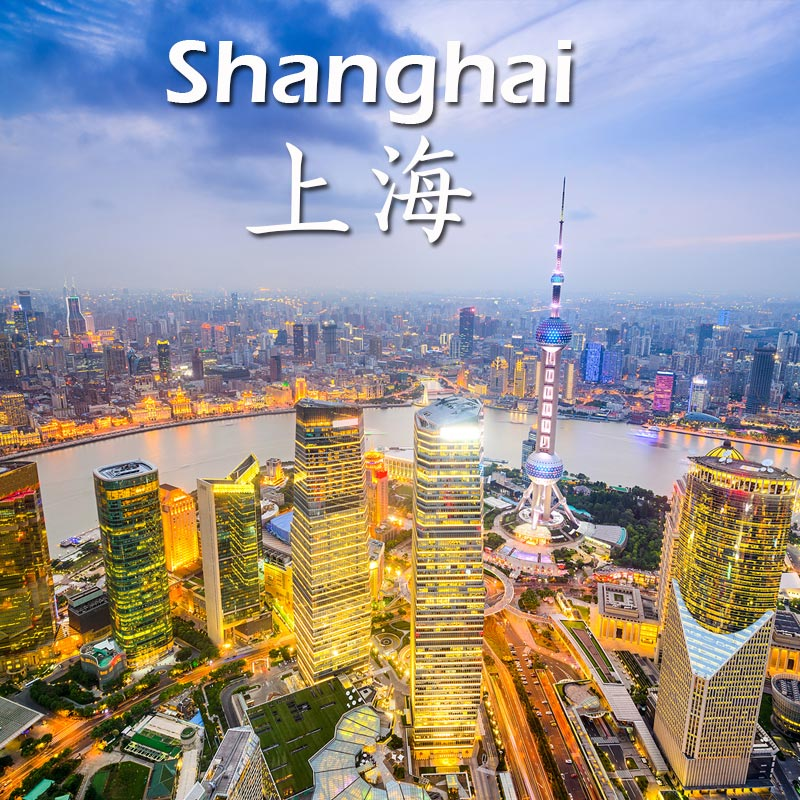 Shanghai Day Tours