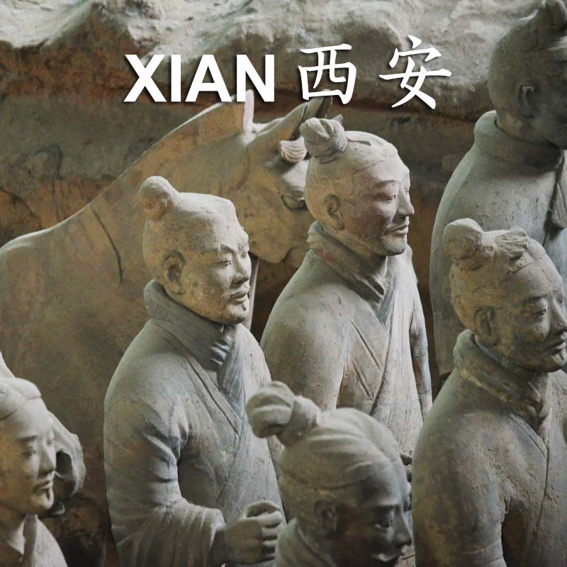 Xi'an Day Tours