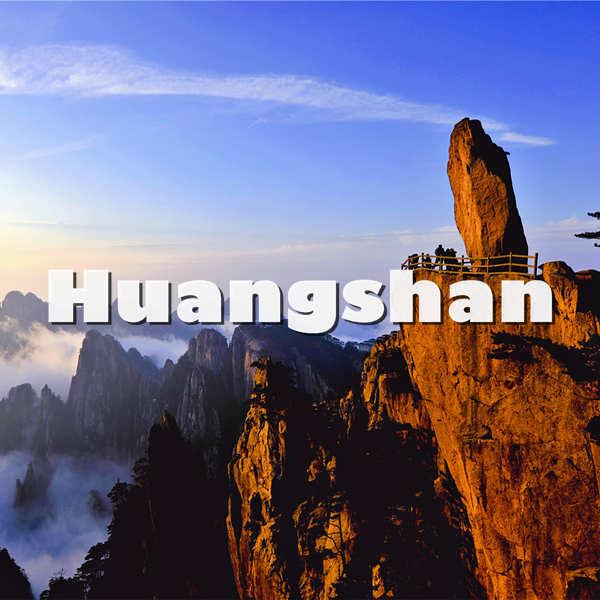 huangshan Day Tours