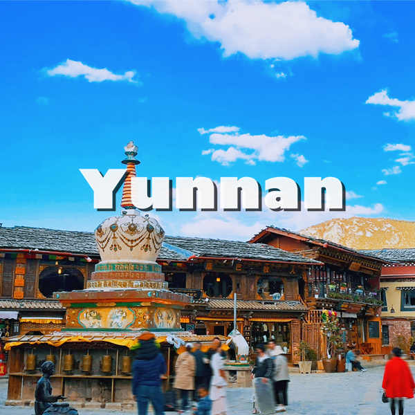 Yunnan Day Tours