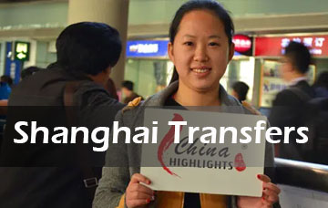 Shanghai Private Airport Transfer