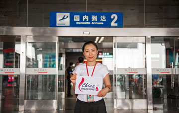 One-Way Private Transfer Between Xi'an Airport (Train Stations) and Your Hotel