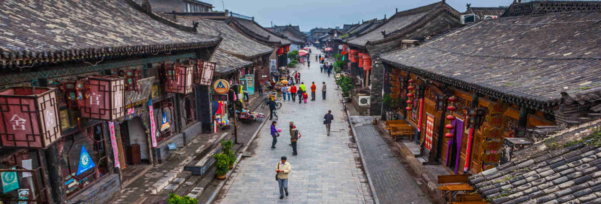 One-day Private Tour to Pingyao Ancient Town