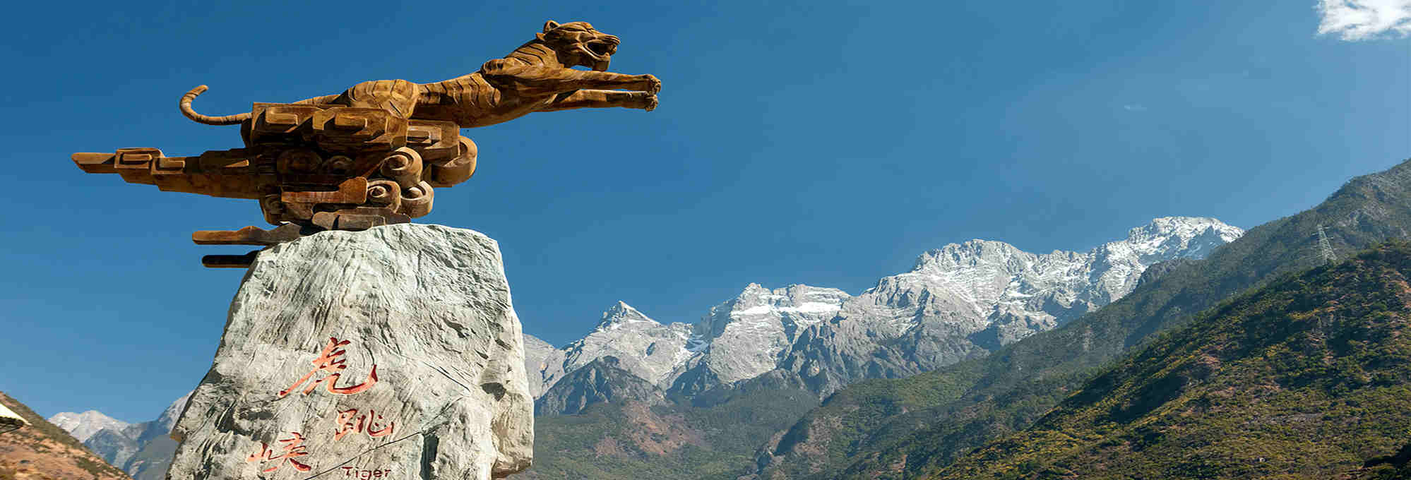 One-day Tiger Leaping Gorge Hing Tour From Lijiang