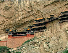 Hanging Temple, Datong