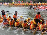 Dragon Boat Festival1