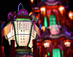 Mid-Autumn Festival in Beijing in Hong Kong