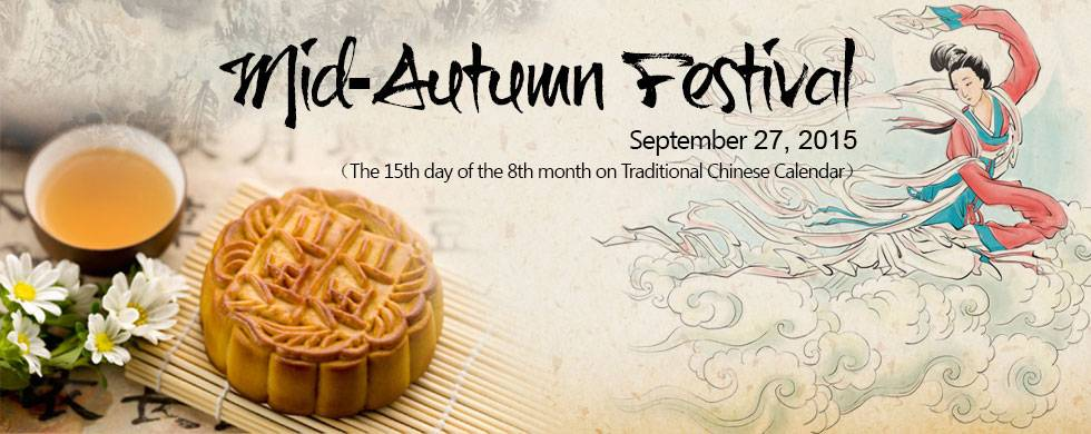 Autumn Moon Festival 2015
