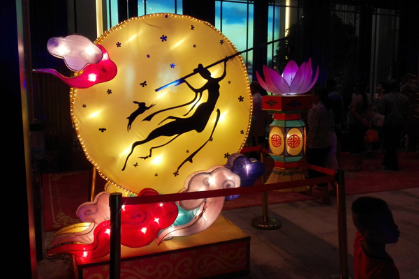 Mid-Autumn Festival in Shenzhen