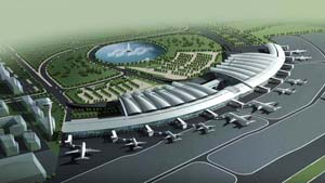 Qingdao Liuting Airport
