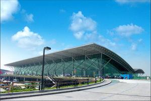 Shenzhen Baoan Airport