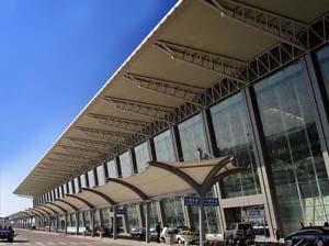 Xianyang Airport