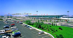 Dalian Zhoushuizhi Airport