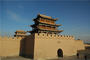 the Jiayuguan Pass