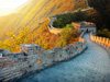 great wall autumn