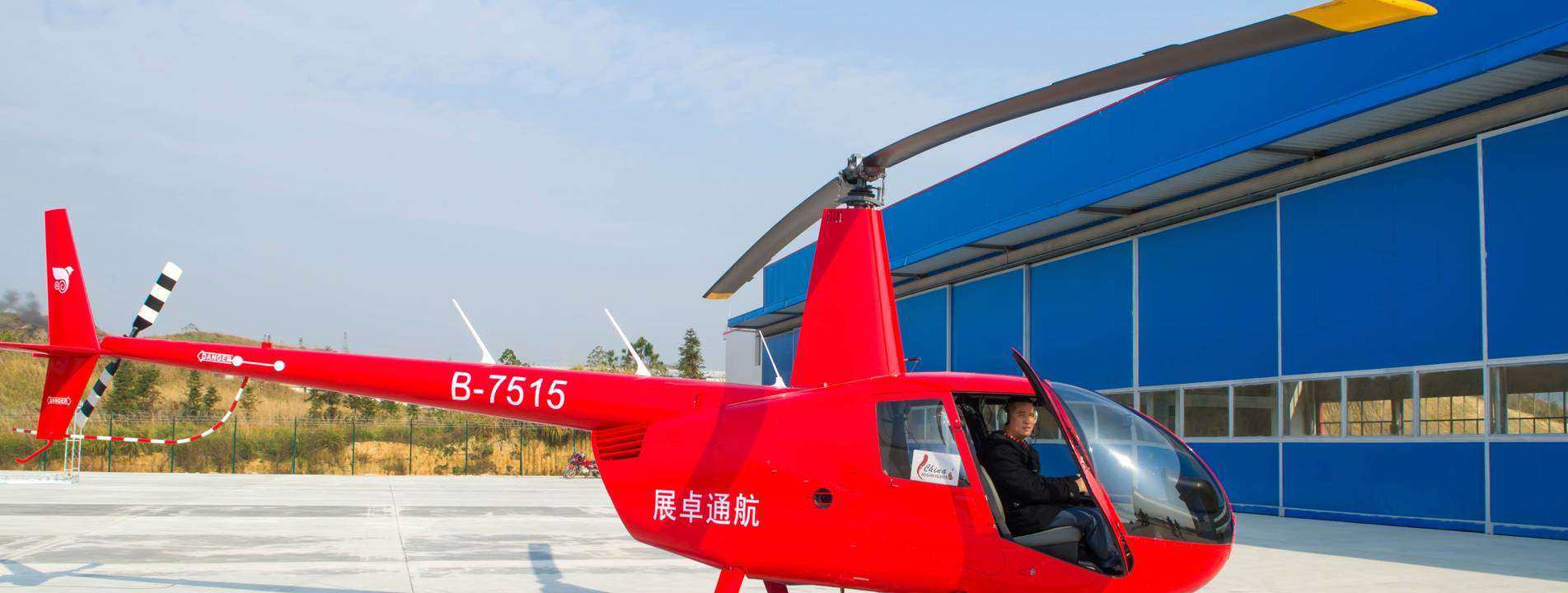 Guilin helicopter tour