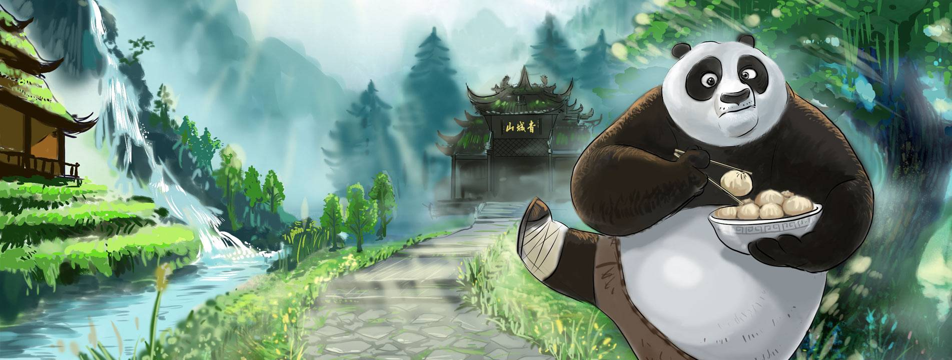 Welcome to Kungfu Panda's hometown