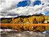 the autumn colors of western Sichuan Province