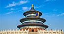 Beijing Airport Transfer
