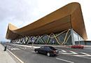 Guangzhou Airport Transfer