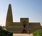 Suleimans Minaret