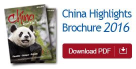 China Highlights Brochure 2015