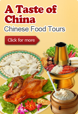 Chinese Food Tours