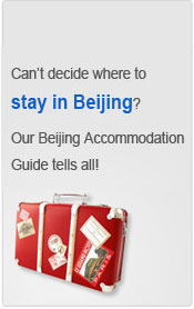 Beijing Accommodation Guide