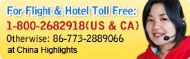 Call us:86-773-2831999