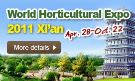 World Horticultural Expo