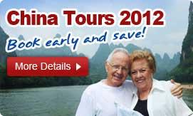 China Tours 2012