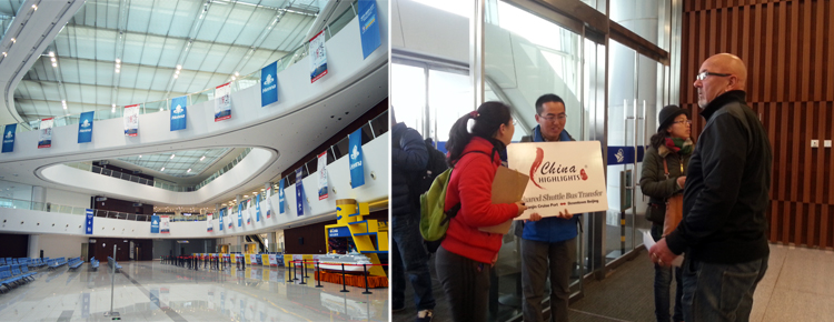 Tianjin International Port Arrival Hall
