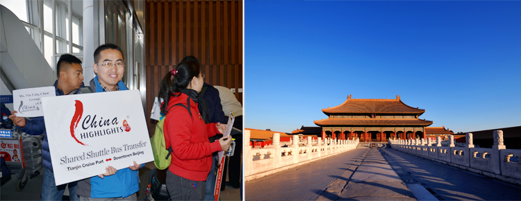 Arrival and the Forbidden City