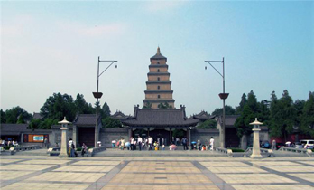 Big Wild Goose Pagoda in Xi'an, China