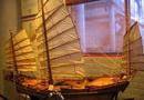 Macau Maritime Muweum