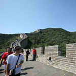Top China Tours
