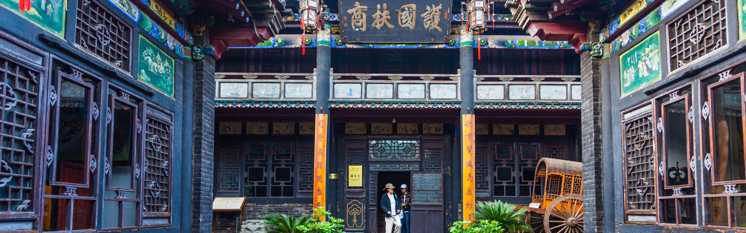 14-Day North China on Train Tour