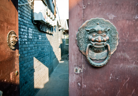 Old alley in Beijing, Hutong