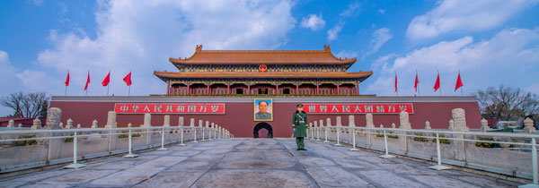One-day private Beijing Highlights tour