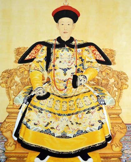 Discover ancient Chinese Emperors