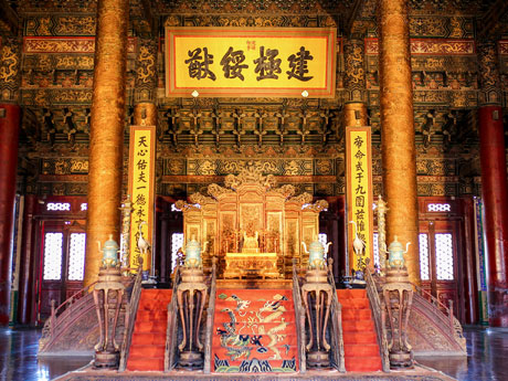 The Hall of the Supreme Harmony