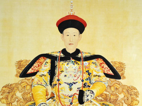 The Emperor Qianlong