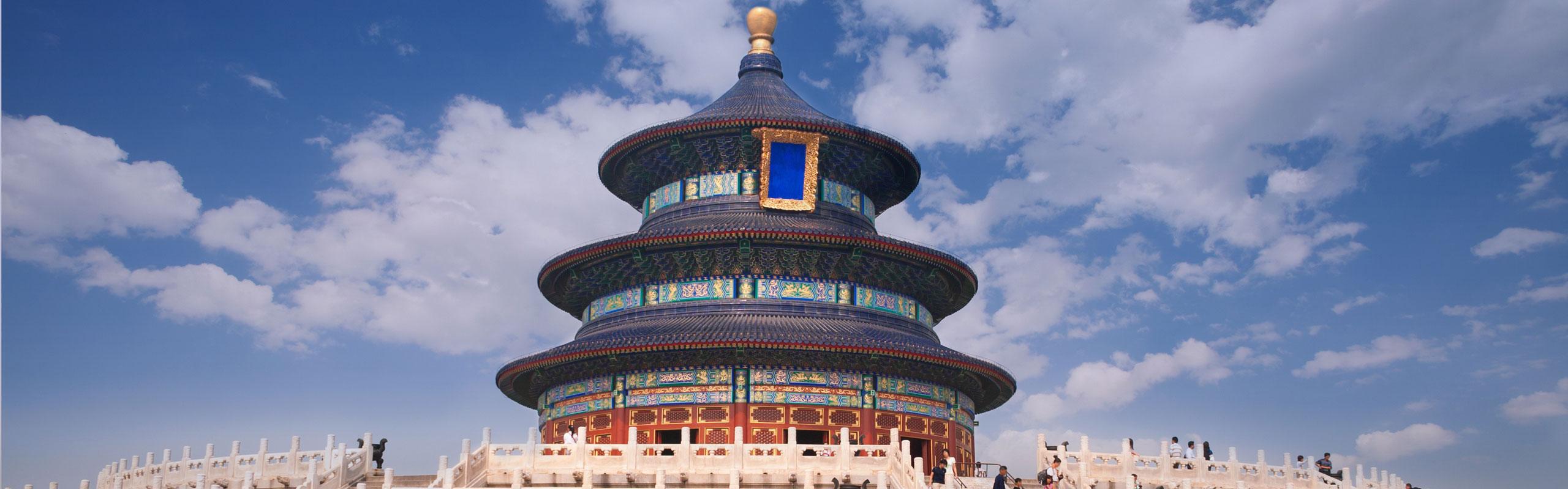 3-Day Beijing Visa Free Travel