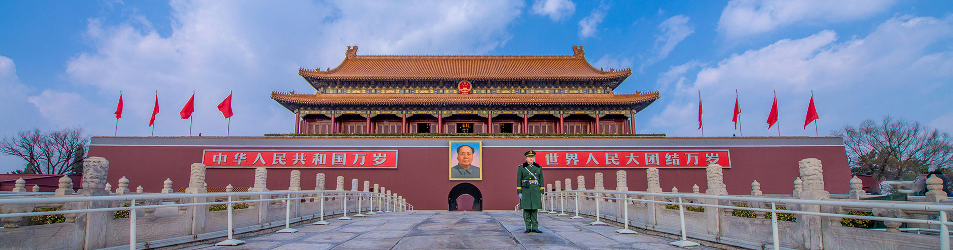 the Tian'anmen
