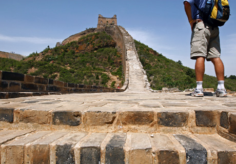 3-Day Discovery Great Wall Hiking Tour