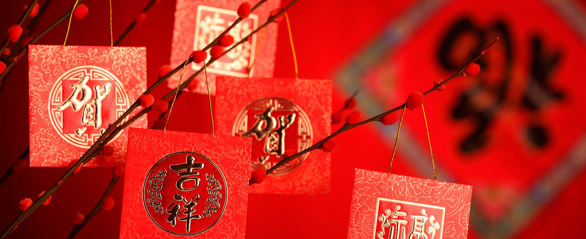 6 day china new year celebration tour - New year celebration at home ...