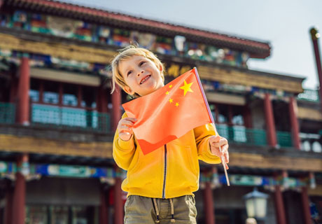 Chinese Language and Culture Immersion Tour